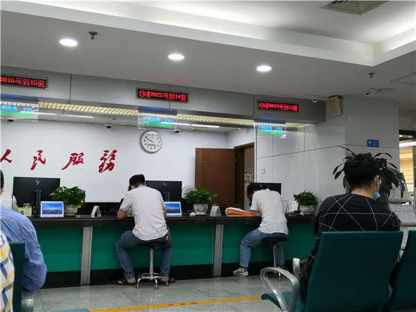 给那些希望轻松解决2021年大学生入户深圳的条件问题的人!