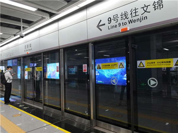 最好的1个途径让你快速办理2021年留学生服务中心落户深圳!