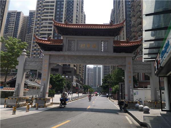 2021年深圳留学人才引进落户的正确方法!