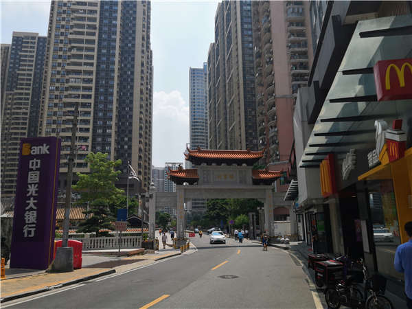 节省办理费用:2021年深圳企业法人入户条件如何去做?