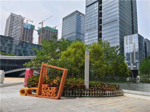 快速将您的2021年深圳纳税落户搞定的方法!