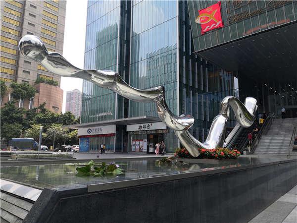 2021年深圳入户个税积分指南,节省时间的技巧和步骤!