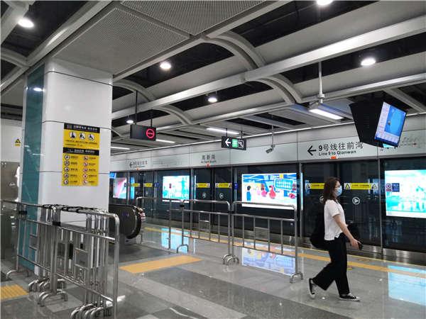 关于深圳留学落户满两年迁出你想知道,却不敢问的!