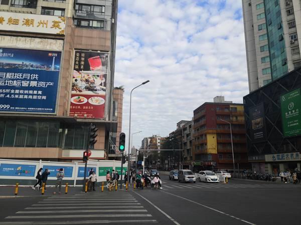 2021年深圳入户怎么积分