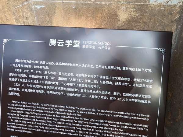 带你领略2021年深圳市办理落户的新情况