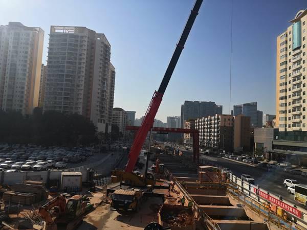 深圳市户口市内迁移预约平台