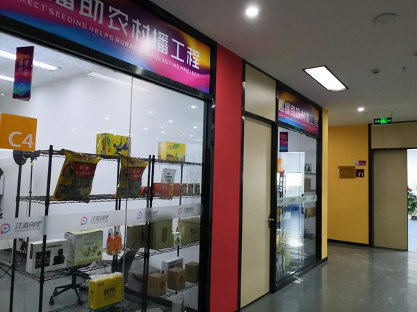 当前深圳的集体户口是一张纸吗面对的主要问题是什么?