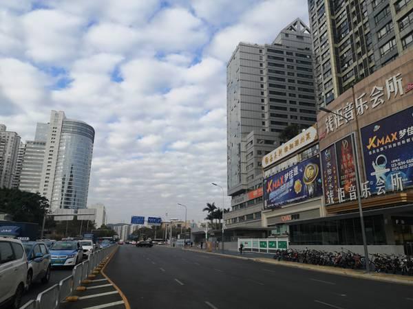 在广东发展深圳户口